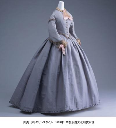 19世紀クリノリンスタイル